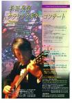 松田先生719×1024