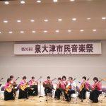 第35回市民音楽祭